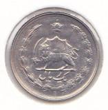 Moneda Iran 1 Rial MS2536 (1977) - KM#1172 UNC (valoare catalog $10), Asia