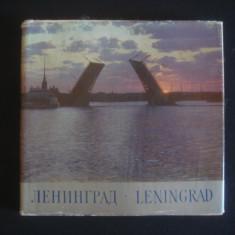 Z. ALEKSEEVA - LENINGRAD * ALBUM {1974}