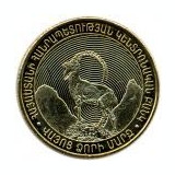 Armenia 50 Dram 2012 Vayots Dzor KM-221 UNC !!!, Asia