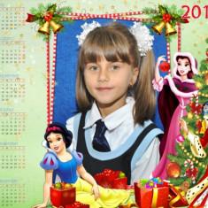 PRINTEZ Calendare 2015 speciale pentru Mos Nicolae/Craciun, Anul Nou, ideale pentru scoli si gradinite - Software Grafica, Ilustratii, Windows 7