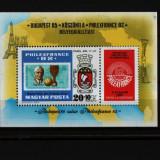 1982 ungaria mi bloc 157a conditie perfecta - Timbre straine
