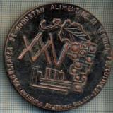 ATAM2001 MEDALIE 205 - XXV - FACULTATEA DE INDUSTRII ALIMENTARE SI TEHNICA PESCUITULUI -INSTITUTUL POLITEHNIC GALATI -starea care se vede - Medalii Romania