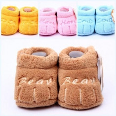 Botosei bebe 0-12 luni 12 cm - Botosi copii, Culoare: Maro
