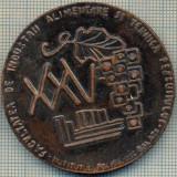 ATAM2001 MEDALIE 207 - XXV - FACULTATEA DE INDUSTRII ALIMENTARE SI TEHNICA PESCUITULUI -INSTITUTUL POLITEHNIC GALATI -starea care se vede - Medalii Romania