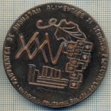 ATAM2001 MEDALIE 211 - XXV - FACULTATEA DE INDUSTRII ALIMENTARE SI TEHNICA PESCUITULUI -INSTITUTUL POLITEHNIC GALATI -starea care se vede - Medalii Romania