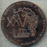 ATAM2001 MEDALIE 210 - XXV - FACULTATEA DE INDUSTRII ALIMENTARE SI TEHNICA PESCUITULUI -INSTITUTUL POLITEHNIC GALATI -starea care se vede - Medalii Romania