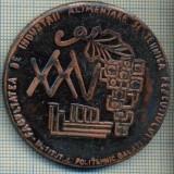 ATAM2001 MEDALIE 217 - XXV - FACULTATEA DE INDUSTRII ALIMENTARE SI TEHNICA PESCUITULUI -INSTITUTUL POLITEHNIC GALATI -starea care se vede - Medalii Romania