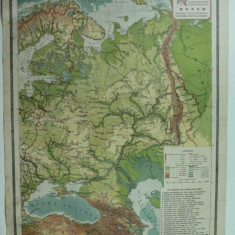HARTA VECHE - RUSIA - RSFSR - DIN ATLAS GEOGRAFIC ANUL 1924 - GENERAL C-TIN TEODORESCU - INSTITUTUL CARTOGRAFIC UNIREA BRASOV