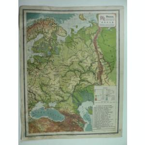 HARTA VECHE - RUSIA - RSFSR - DIN ATLAS GEOGRAFIC ANUL 1924