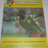 Program meci fotbal SPORTUL Studentesc Bucuresti - FC BIHOR august 1990