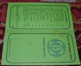CARTE TEHNICA - SIRENA UAU-UAU - IPRS BANEASA 8101 BUCURESTI