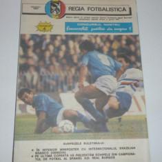 Program meci fotbal Sportul Studentesc Bucuresti - RAPID Bucuresti- aprilie 1991