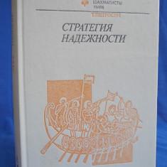 CARTE SAH ~ TIGRAN PETROSIAN - STRATEGIA SIGURANTEI ( IN LIMBA RUSA ) - MOSCOVA - 1985