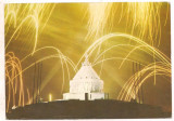 #carte postala(ilustrata)-VRANCEA-Mausoleul Marasesti