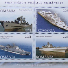 ROMANIA 2005 - NAVE MILITARE ROMANESTI, 1 M/SH NEOBLITERATA - RO 0004