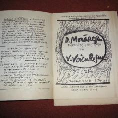 Portrete si ilustratii la Vasile Voiculescu -Dragos Morarescu (exemplar numerotat)