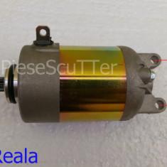 Electromotor ATV ( 125cc / 150cc / 200cc / 250cc / 300cc ) - Electromotor Moto