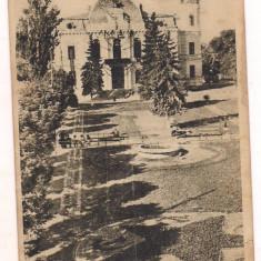 #carte postala(ilustrata)-TARGOVISTE-Parcul 30 Decembrie