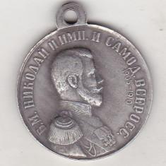 Bnk md Rusia - Medalia reinoirii flotei ruse 1905 - 1910 - Nicolae II - REPLICA