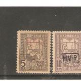 Romania lot timbre fiscale de ajutor cu supratipar MVIR -56