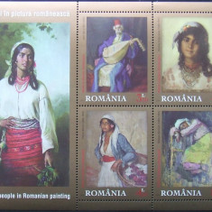 ROMANIA 2014 - ROMII IN PICTURA ROMANEASCA, 1 M/SH NEOBLITERATA - RO 0011
