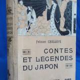 FELICIEN CHALLAYE - POVESTI SI LEGENDE JAPONEZE ( CONTES ET LEGENDES DU JAPON ) * ILUSTRATII KUHN REGNIER - PARIS - 1935