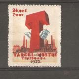 Romania timbru fiscal Targul de la Timisoara-26