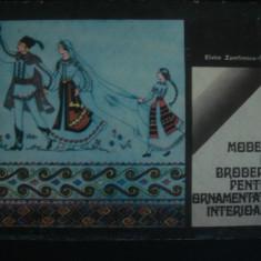 ELVIRA ZAMFIRESCU-TALIANU - MODELE DE BRODERIE PENTRU ORNAMENTATIE INTERIOARA - Carte design vestimentar