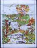TUVA (RUSIA) 1994 - ARCA LUI NOE/FAUNA 8 VALORI IN M/SH, NEOBLITERATA - TR 08