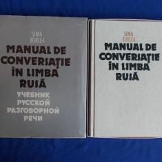 SIMA BORLEA - MANUAL DE CONVERSATIE IN LIMBA RUSA - ED. III-A - BUCURESTI - 1987