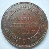 Ateneul Roman 1886 Piatra fundamentala