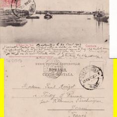 Constanta-  Vedere din port - vapoare- clasica, rara