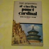 Al cincilea punct cardinal - Spectacolul lumii - Vol. III - Ioan Grigorescu - Editura Cartea Romaneasca - 1983 - Carte de calatorie