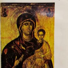 ISTORIA BISERICII ROMANESTI - N. Iorga (Vol. 2)