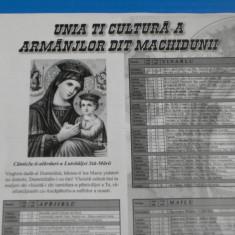 CALENDAR ORTODOXU ARMANESCU TI ANLU 2005 - AROMANI (00755 - Carti Crestinism