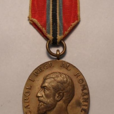 Medalia Jubiliara Carol I 1866 1906 - Ordin