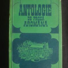 ANTOLOGIE DE PROZA AROMANA