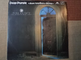 Deep purple House Of Blue Light muzica hard rock disc vinyl lp melodia URSS 1986, VINIL