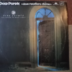 Deep purple House Of Blue Light muzica hard rock disc vinyl lp melodia URSS 1986, VINIL