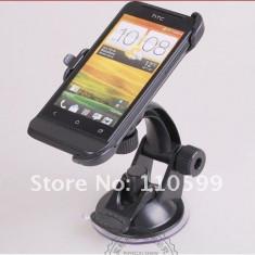 Suport auto HTC ONE M7 + folie protectie ecran + incarcator auto