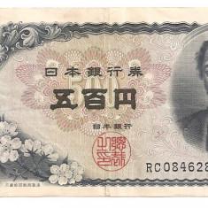 JAPONIA 500 YEN ND (1969) F