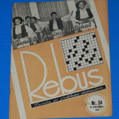 REVISTA REBUS 1958 NR 34 - NECOMPLETATA (00447 - Revista femei
