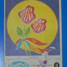 REVISTA URZICA 1971 NR 8 (00424 - Revista femei