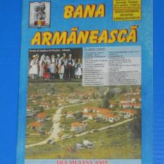 BANA ARMANEASCA - REVISTA AROMANILOR DE PESTE TOT NR 4/1999. AROMANI (00428