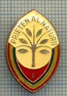 883 INSIGNA - PRIETEN AL NATURII - clasa I-a - PIONIERI - starea care se vede foto