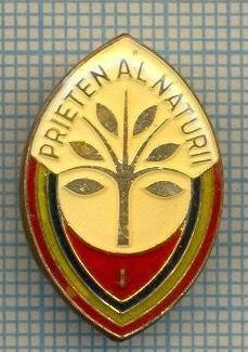 883 INSIGNA - PRIETEN AL NATURII - clasa I-a - PIONIERI - starea care se vede