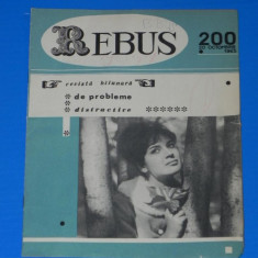 REVISTA REBUS 1965 NR 200 - NECOMPLETATA (00571 - Revista femei