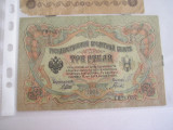 BBS1 - RUSIA - 3 RUBLE - EMISA IN ANUL 1905