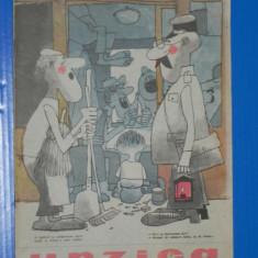 REVISTA URZICA 1968 NR 18 (00381 - Revista femei