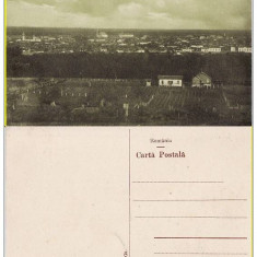 Silistra - Romania Noua, Cadrilater